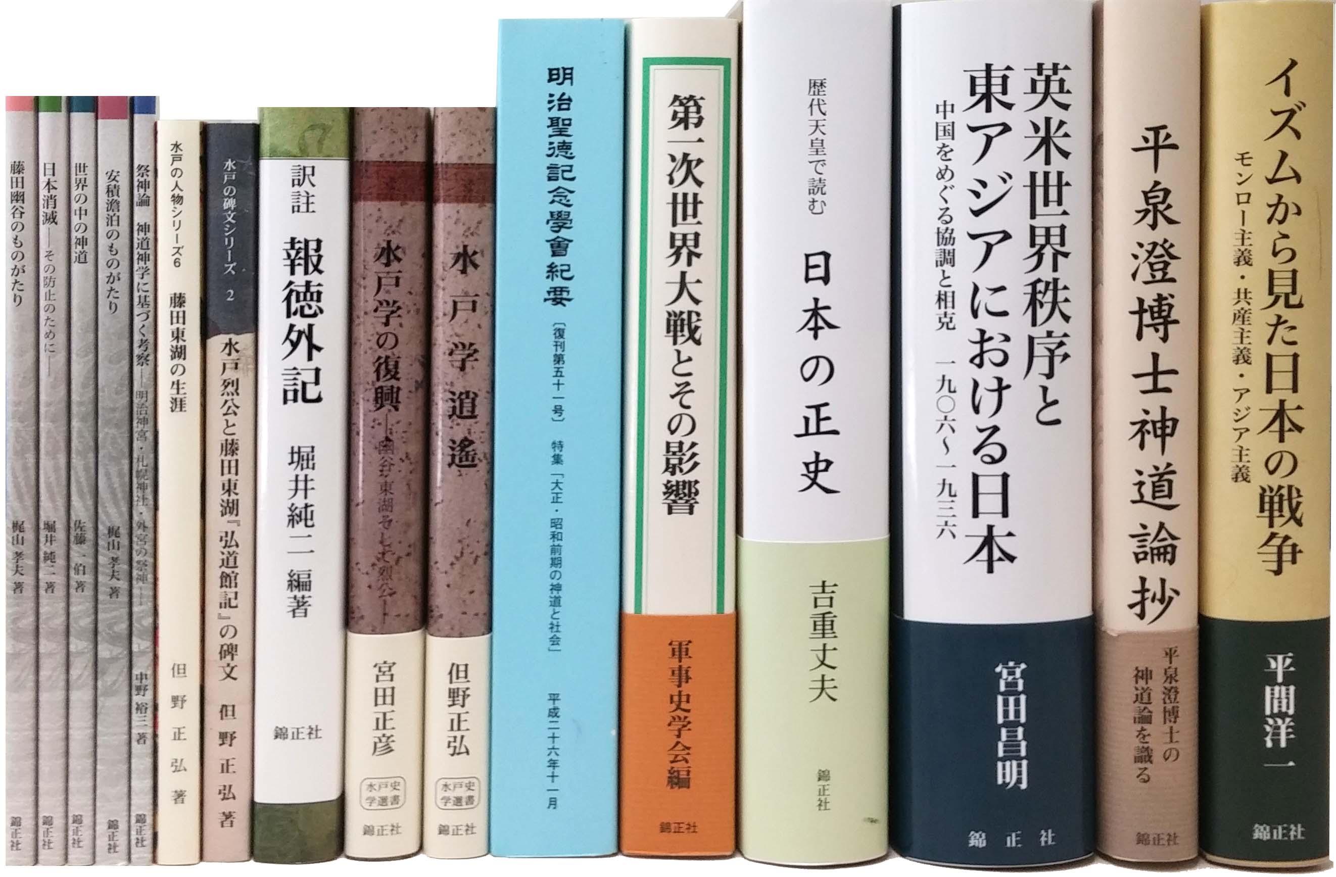 書籍一覧のイメージ