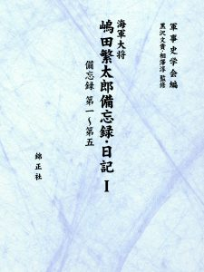 0346(帯無し)